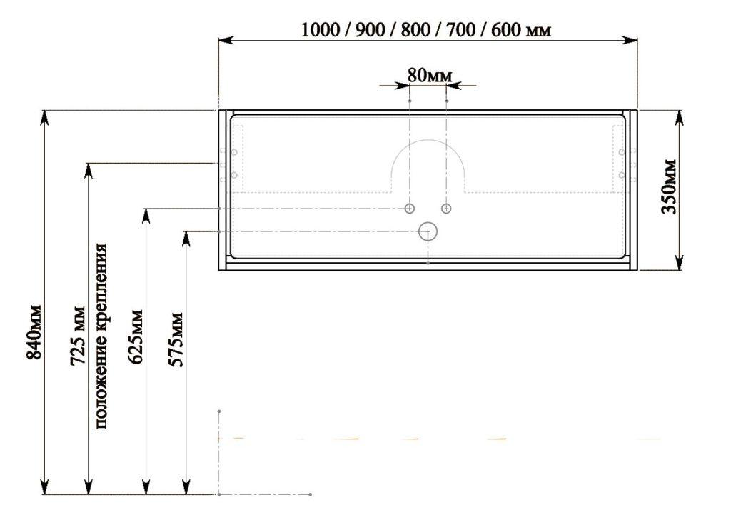 Бруно-1 схема подключения Мебель для ванных комнат СанВит SanVit