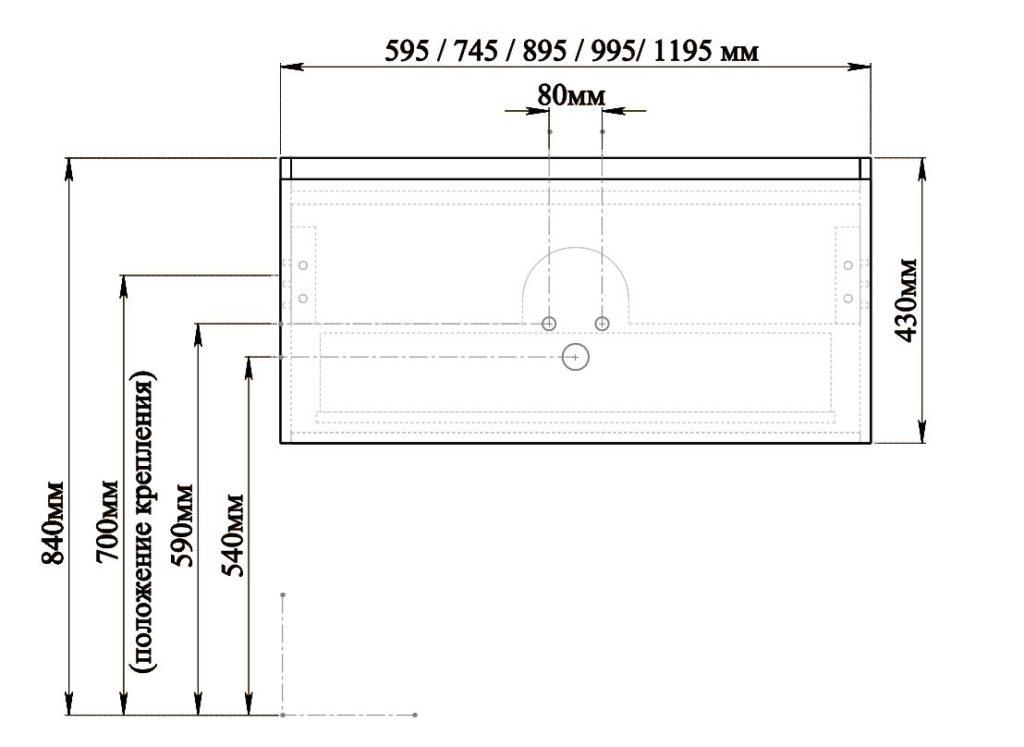 Флай схема подключения Мебель для ванных комнат СанВит