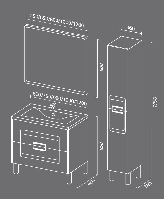 Mira схема Мебель для ванной комнаты SanVit СанВит
