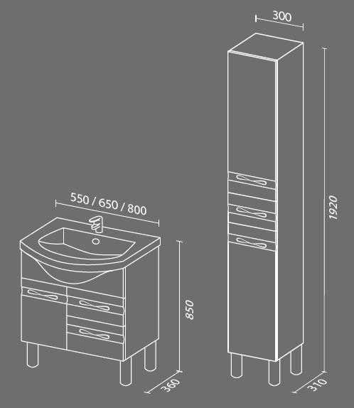 Прима схема Мебель для ванных комнат СанВит